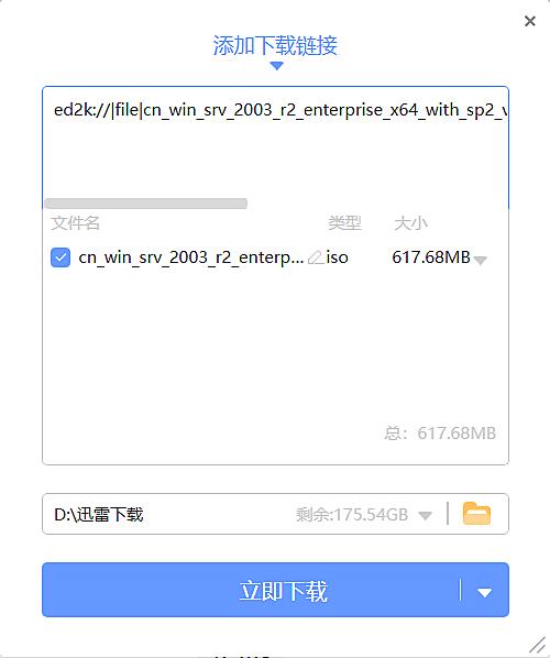 0基础入门渗透测试第二课-搭建常见web容器