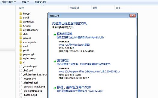 AWVS13windows/Linux破解版