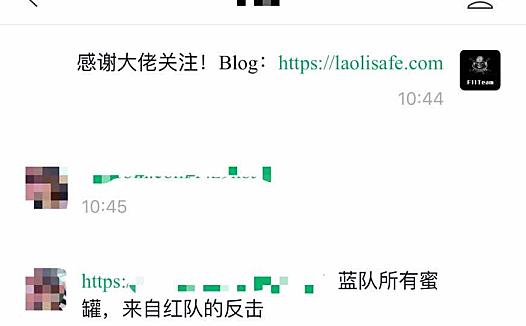 红蓝对抗-蓝队蜜罐列表泄露