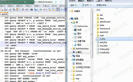 微擎 绕过禁用函数写shell